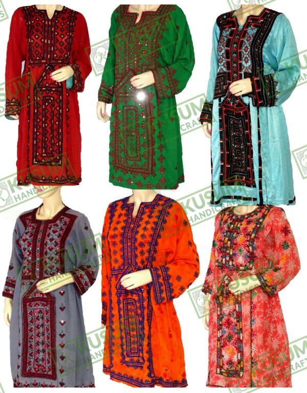 balochi-dress-balochidress-afghanbalochi-kusumhandicrafts-vintagebalochi-khushvin