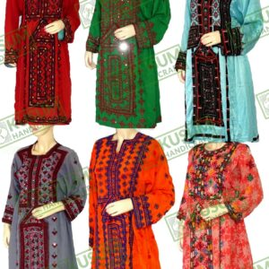 balochi-dress-balochidress-afghanbalochi-kusumhandicrafts-vintagebalochi-khushvin